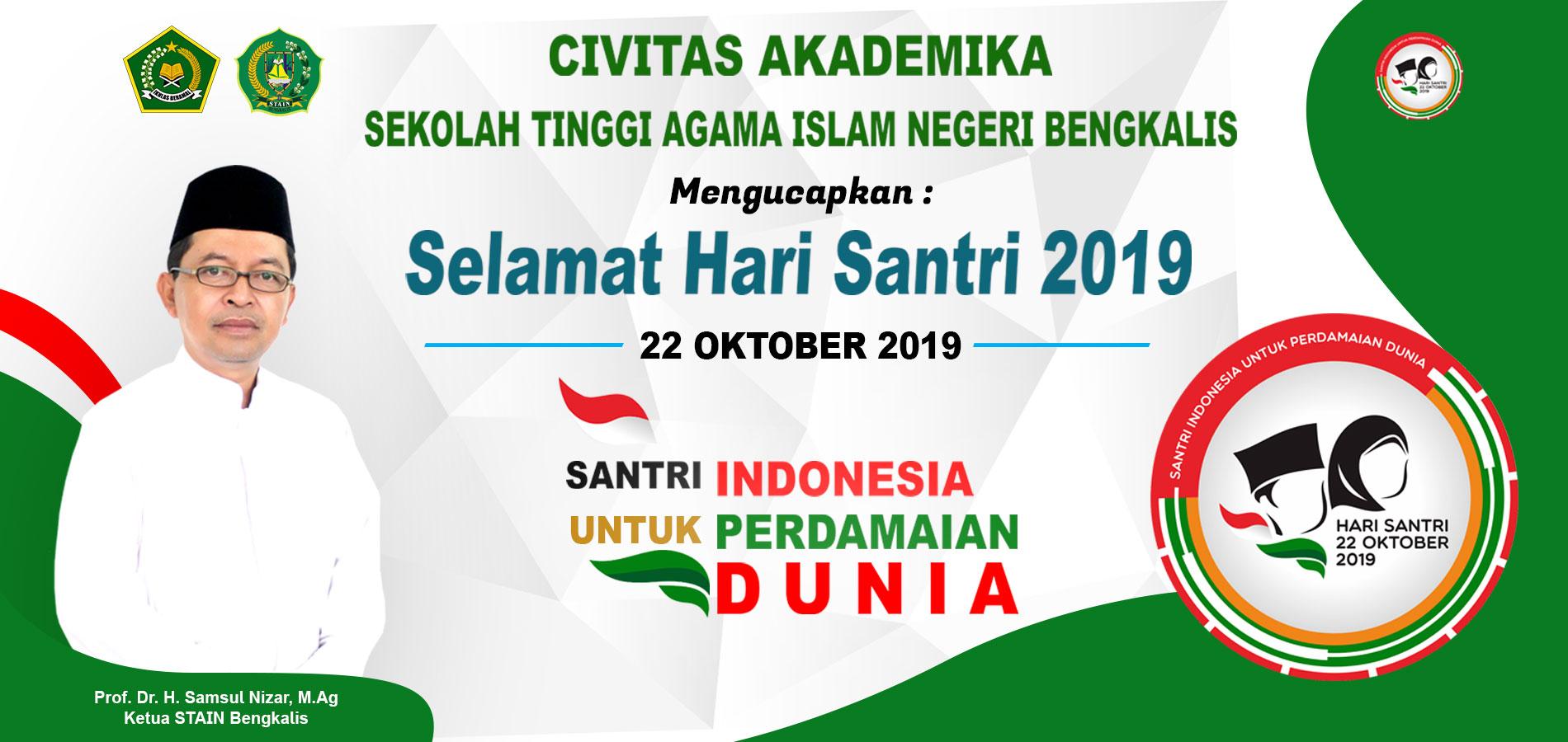 Bahasa Arab Selamat Hari Santri Desain Banner Hari Santri Stain Bengkalis Riau Sekolah Tinggi Agama Islam Negeri Bengkalis Kampus Melayu Kampusmelayu Ac Id